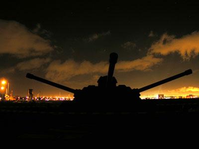 Dadara, Pink Tank