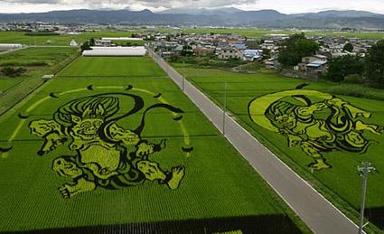 rice_art2425.jpg