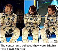 _41132026_spacecadets_pa_story200.jpg