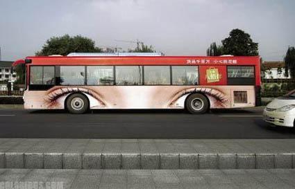 painted_bus_09-425.jpg