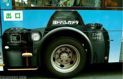 painted_bus_18-425.jpg