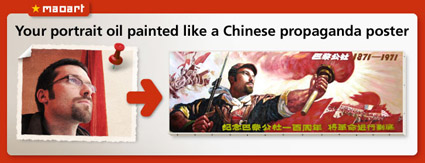 Maopost.com - Chinese Propaganda Posters