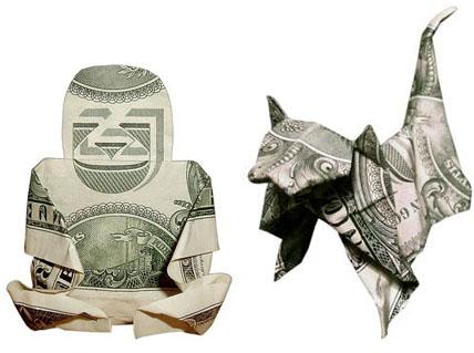 origami41.jpg