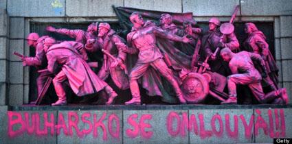 BULGARIA-RUSSIA-CZECHOSLOVAKIA-HISTORY-OFFBEAT
